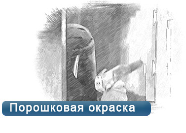 malarniaproszkowa_r2