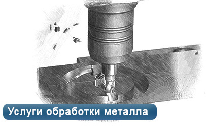 obrobka_r2