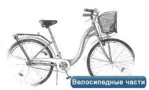 rowerowe_r